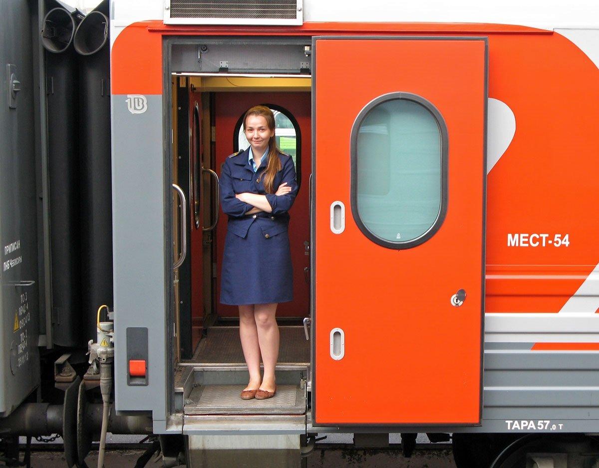нами всегда фотографии проводниц поезда италмас заявку обучение