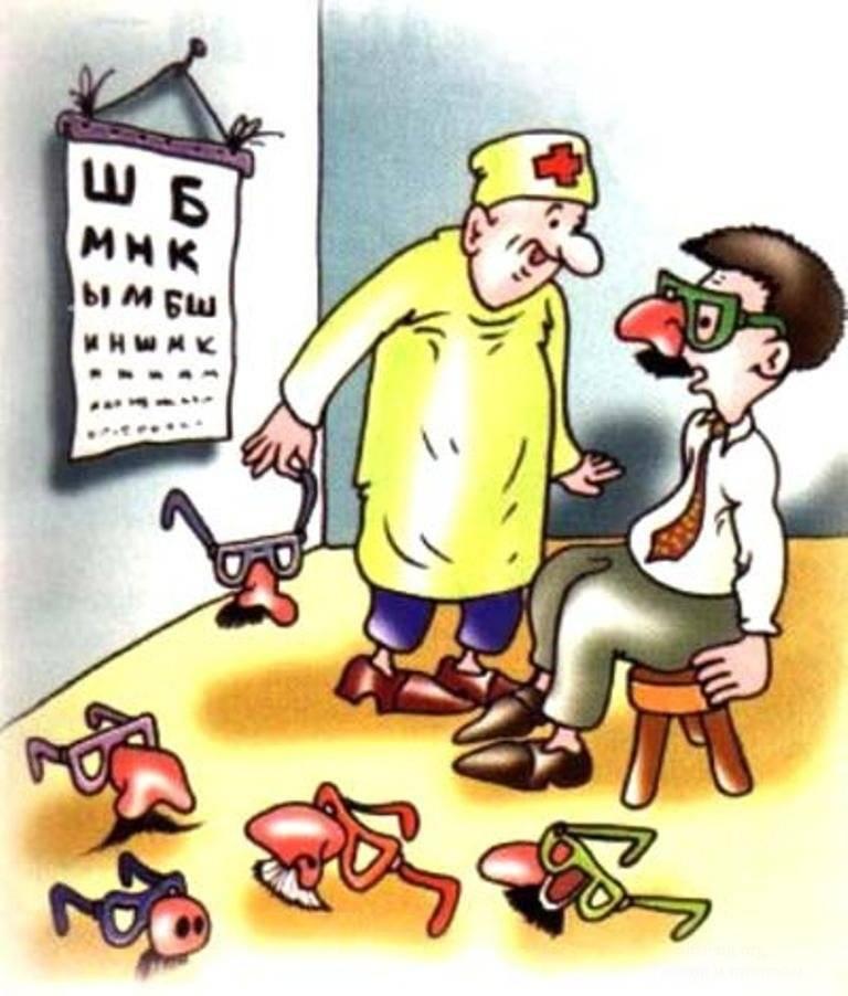 Анекдот Глаза